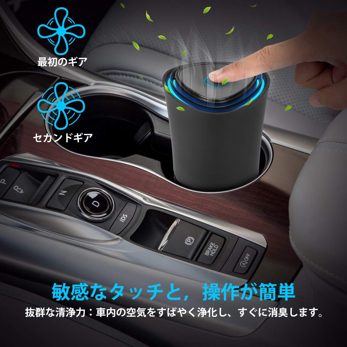 空気清浄器 車載用空気清浄機