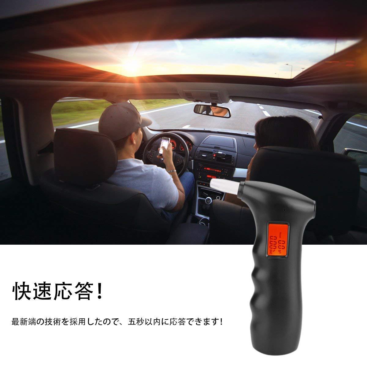 アルコールチェッカー 飲酒チェッカー アルコールセンサー 飲酒運転 防止 高精度 測定 持ち歩き簡単 LEDデジタル アルコール検知器 アラーム機能付き