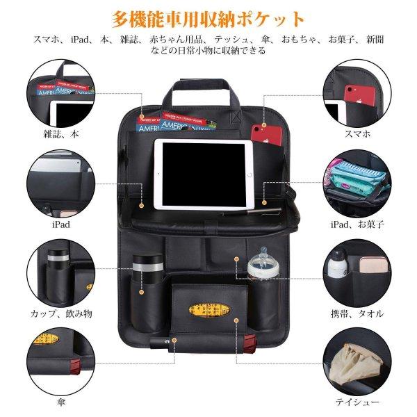 車用シートバックポケット 車用収納ポケット レザー素材 汚れ防止