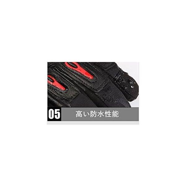 バイクグローブ プロテクター レイングローブ 防水 防寒 装着したまま スマホ 操作可能 (M)