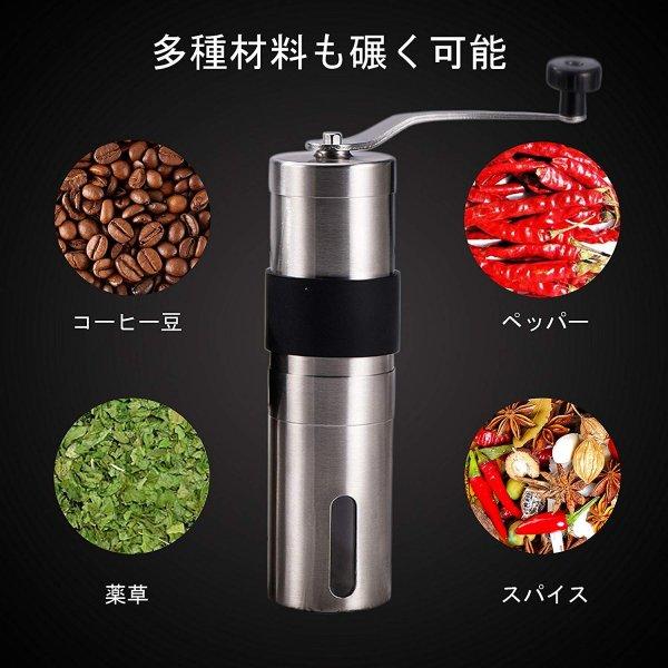 コーヒーミル 滑らない 手挽きコーヒーミル 滑り止め付き セラミックカッター 手動ステンレスミル お掃除ブラシ付き