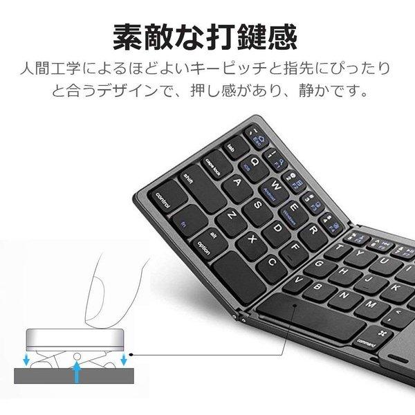 キーボード 折り畳み Bluetooth usb タッチパッド 3つデバイス同時切替可能 スタンド ミニキーボード アルミ