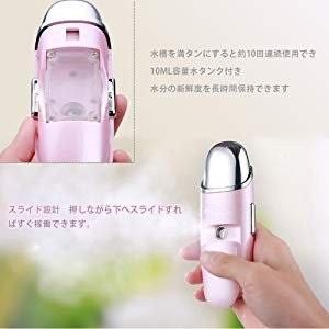 多機能ナノハンディミスト 携帯式ミスト美顔器 噴霧式 肌測定 イオン導入 振動マッサージ ナノ噴霧式補水 美肌キープ マイクロカレント 抗老化 しわの除去の装置 充電式 スマホ充電可能 携帯便利 (ピンク)