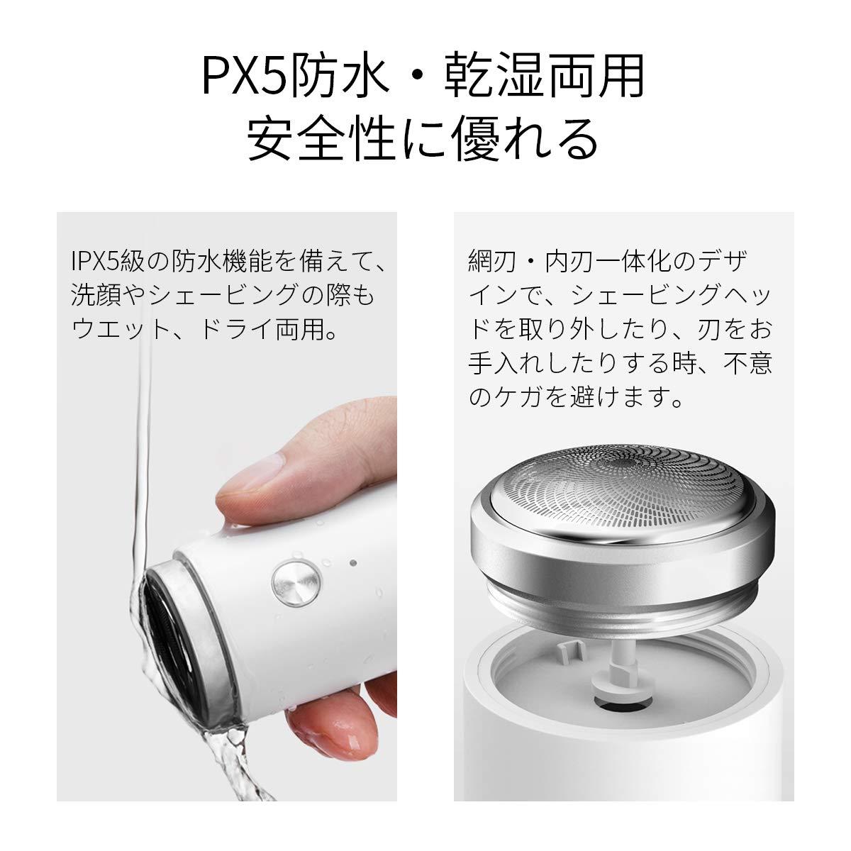ミニ型電気シェーバー メンズ