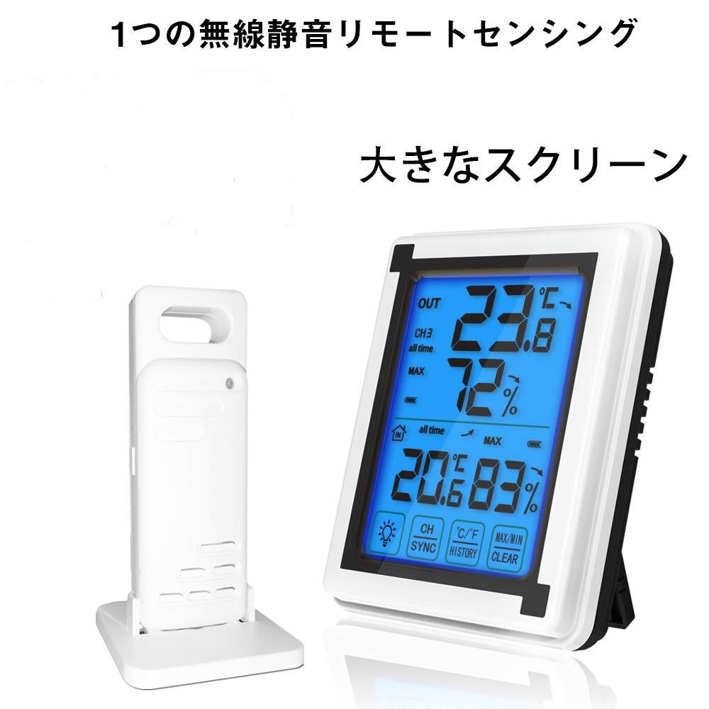 デジタル温湿度計 外気温度計 ワイヤレス