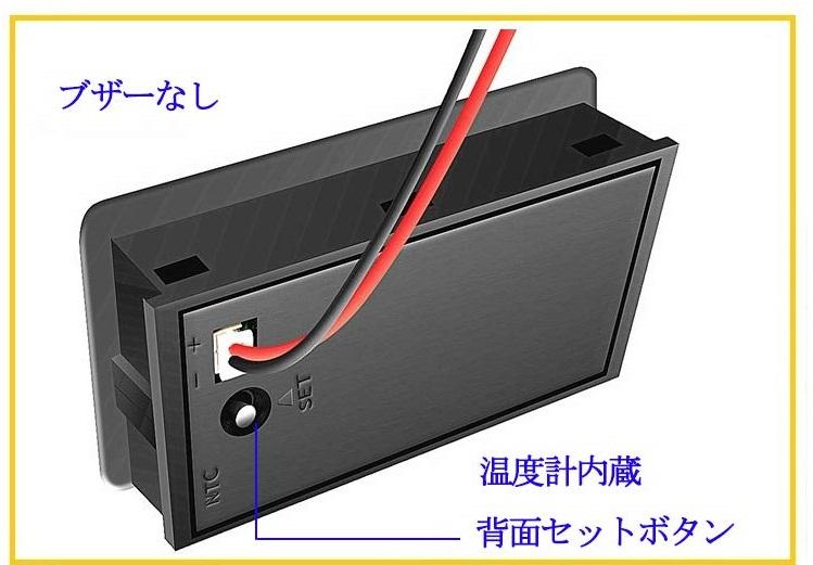 LCDデジタル電圧計
