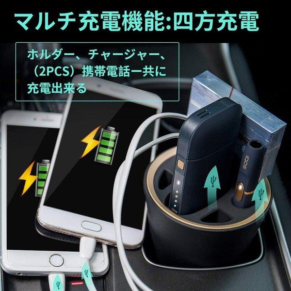 アイコス 充電器 車用 ホルダー・ポケットチャージャー両方同時充電可能 車載灰皿 多機能 車載用充電器 IQOS専用マルチチャージャー スタンド充電 IQOS2.4/2.4PLUS対応
