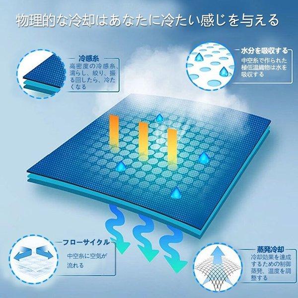 速乾タオル, 冷却タオル(2枚セット)軽量 超吸水 スポーツタオル 熱中症対策 冷感タオル ビーチタオル 防臭 肌触り良い 梅雨