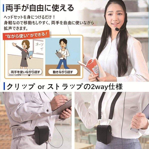 ハンズフリー拡声器 イベント用スピーカー ポータブル 音楽再生可能 マイク付 日本語説明書付き