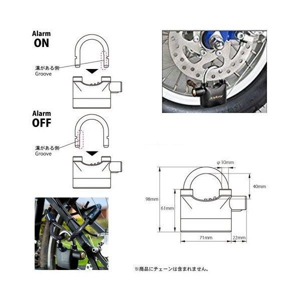[BKLN TOOLS] 超強力 バイク ロック 鍵 アラームロック パッドロック 自転車 セキュリティ