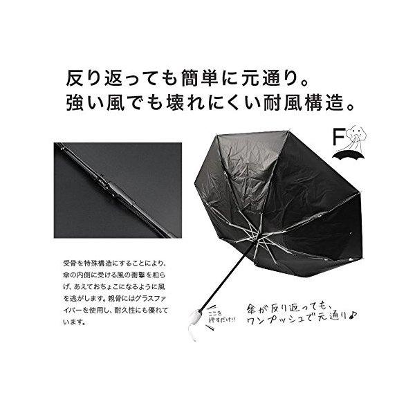 晴雨兼用 折りたたみ傘 雨傘 日傘  ワンタッチ 開閉 おしゃれ 持ち運び 日よけ UVカット 紫外線カット お買い得 おすすめ 傘 高強度