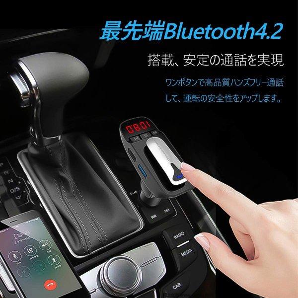 2in1車載用 FMトランスミッター ワイヤレスイヤホン付き ハンズフリー通話 Bluetooth 4.2 5V 3.1A USB急速充電ポート TFカード/USBメモリに対応 バッテリ電圧検査機能搭載 マイク内蔵 高音質