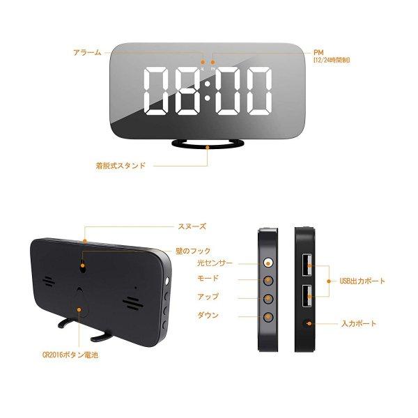 目覚まし時計 置き時計 掛け時計 デジタル時計 卓上時計 おしゃれ 大型LEDミラー表面デザイン 三段輝度調節 USB電源式 省エネ 携帯充電可能 USBポート付き
