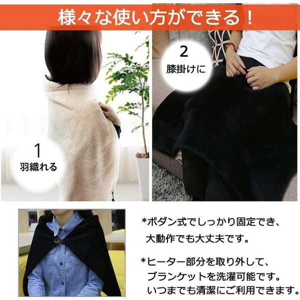 USBブランケット 電気ブランケット 膝掛け 肩掛け 電気毛布 暖房器具 テント泊 洗濯可能 80×45cm ブラック