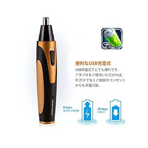 電動式鼻毛カッター 4in1エチケットカッター 鼻毛切り&眉造形など ムダ毛の処理 内刃水洗い可能 USB充電式 低騒音 専用ブラシ付き 携