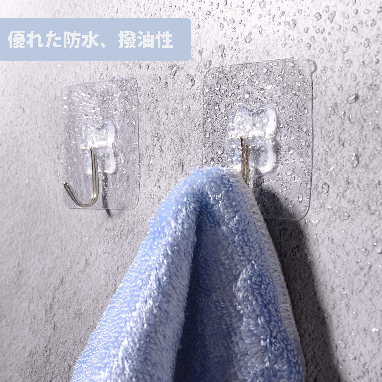 魔法のフック 強力シリコン静電吸着 フック コートフック ツールフック 防水 接着剤なし 壁掛けフック 穴開け不要 傷つけない 壁 キッチン玄関 洗面所 お風呂場 に適用する 高耐荷7kg (10枚)