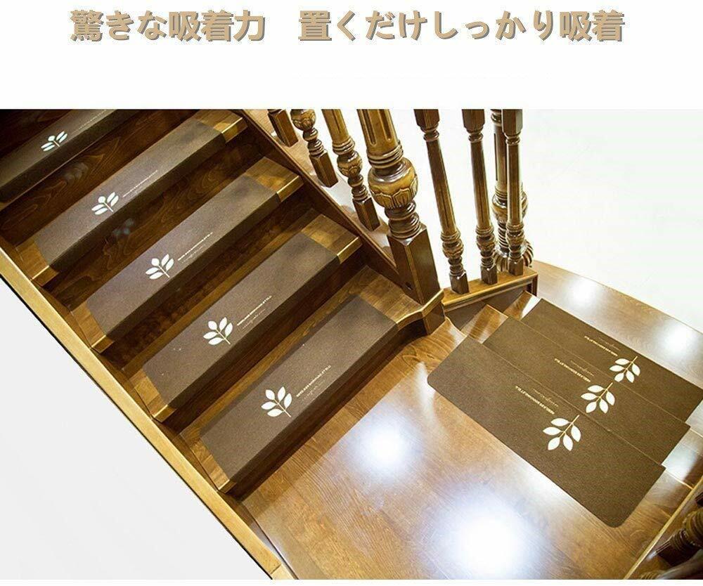 階段 滑り止めマット 階段マット 蛍光材質 折り曲げ 防音 消臭 おくだけ吸着 ズレない 洗える 自由に裁断 55* 22cm 5枚セット