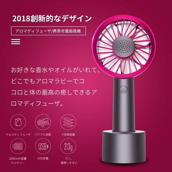 USB扇風機 ミニ扇風機 卓上扇風機 手持ち式ファン7枚羽根 アロマディフューザー機能付き 風量3段階調節 強風 充電クリップ式 白