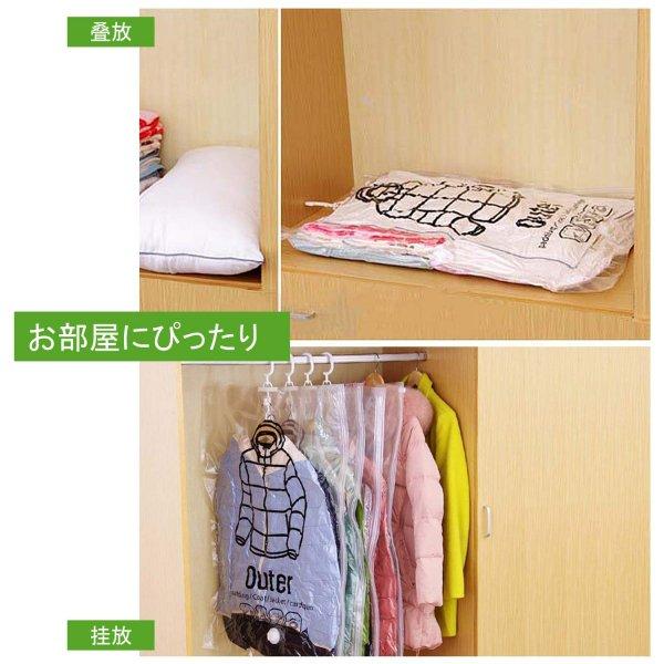 吊るせる衣類圧縮袋 手動ポンプ付き 圧縮パック 衣類収納袋 5枚セット 真空式 ダニ、カビ対策
