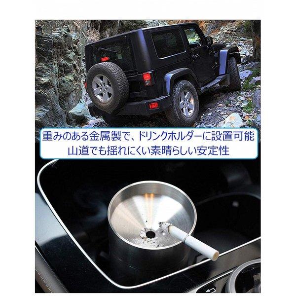 灰皿 ふた付き 車用 おしゃれ 大容量 ステンレス 屋外 卓上 携帯 便利 火消し 洗い簡単 (大サイズ)