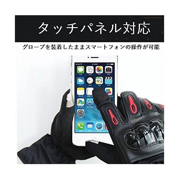 バイクグローブ プロテクター レイングローブ 防水 防寒 装着したまま スマホ 操作可能 (L)