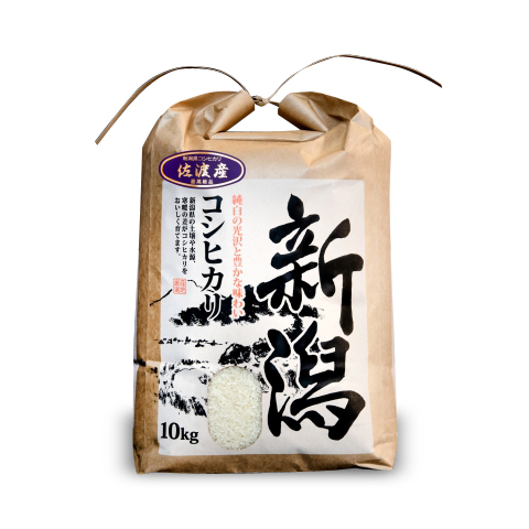 【新米】令和2年度産 佐渡産コシヒカリ 10Kg | おうちごはん 巣ごもり 贈り物