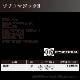 ノサックス ソフトマジック8