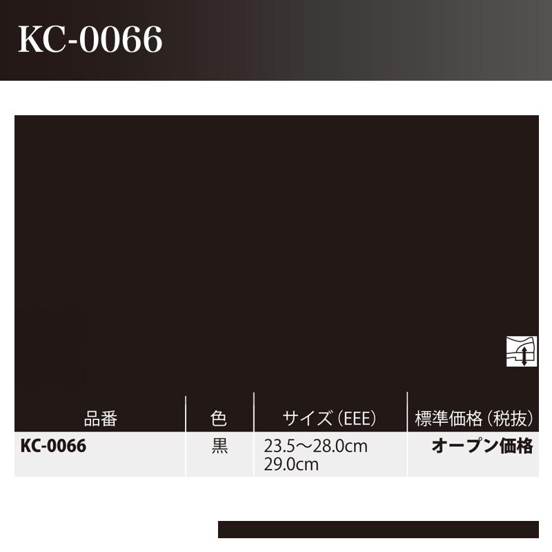 ノサックス 耐滑ウレタン2層底 制電安全靴 KC-0066