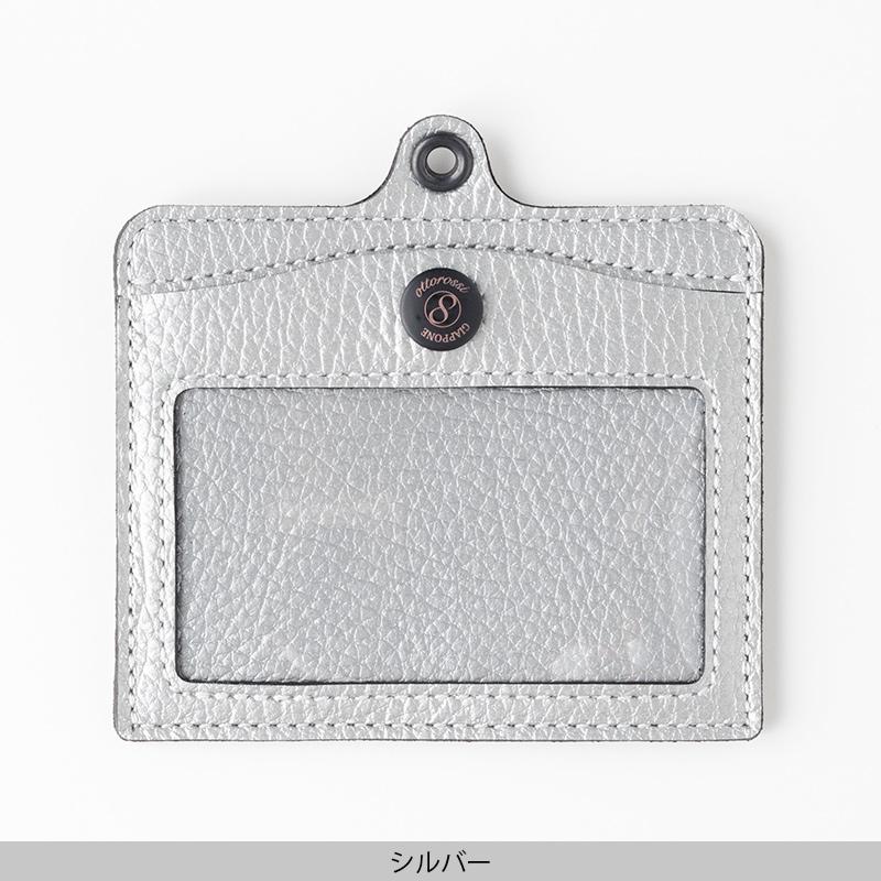 ORC101 マスクケース