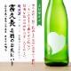 おうちで四十八漁場セット【冷凍】&オリジナル日本酒「富久長 美穂のお気に入り(720ml)」1本