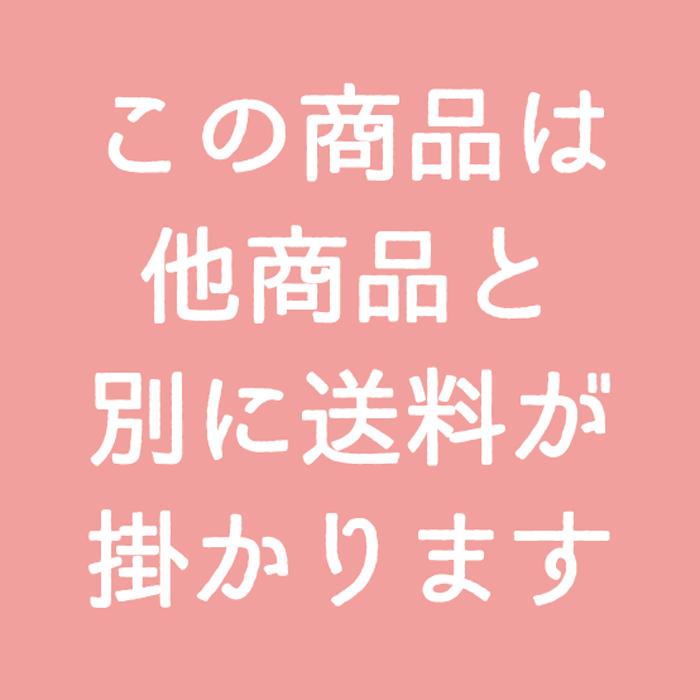 おうちで四十八漁場セット【冷凍】&オリジナル日本酒「満寿泉TORON(720ml)」1本
