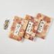 【送料別】TSUKADA PREMIUM OUTDOOR 黒さつま鶏炭火焼用 味付けカット3P【冷凍・非加熱品】