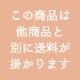TSUKADA PREMIUM OUTDOOR 黒さつま鶏炭火焼用 味付けカット3P【冷凍・非加熱品】
