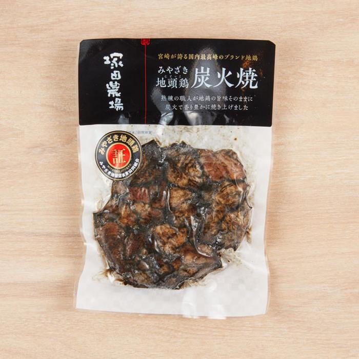 みやざき地頭鶏 炭火焼 1パック (冷凍)