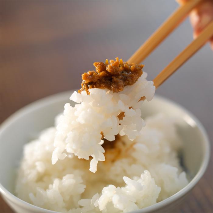 秘伝の壺味噌 1個 (冷凍)