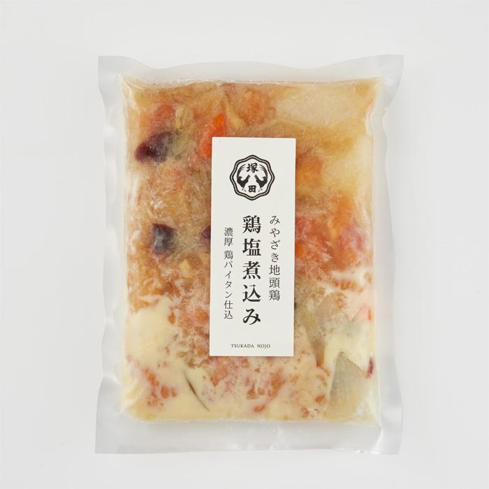 特製 鶏白湯塩煮込み 1個 (冷凍)