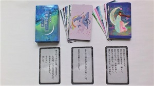 【Seoritsu】瀬織律カード