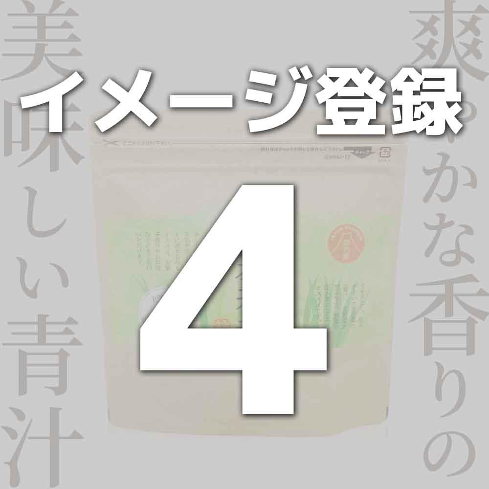 大麦若葉粉(100g)