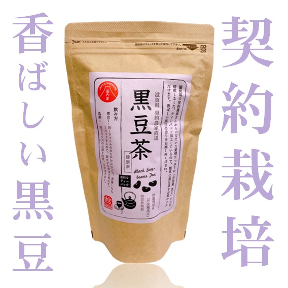 黒豆茶(10g×30袋)