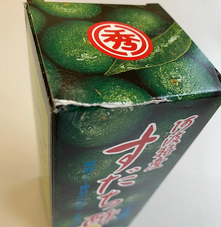 すだち酢(180ml)