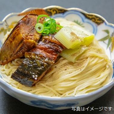 焼鯖そうめん(麺30g×1、そうめんつゆ15ml×1、焼鯖甘露煮35g×1、ネギ2g×1袋)