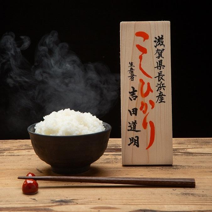 吉田さん家のコシヒカリ<白米>(1kg)