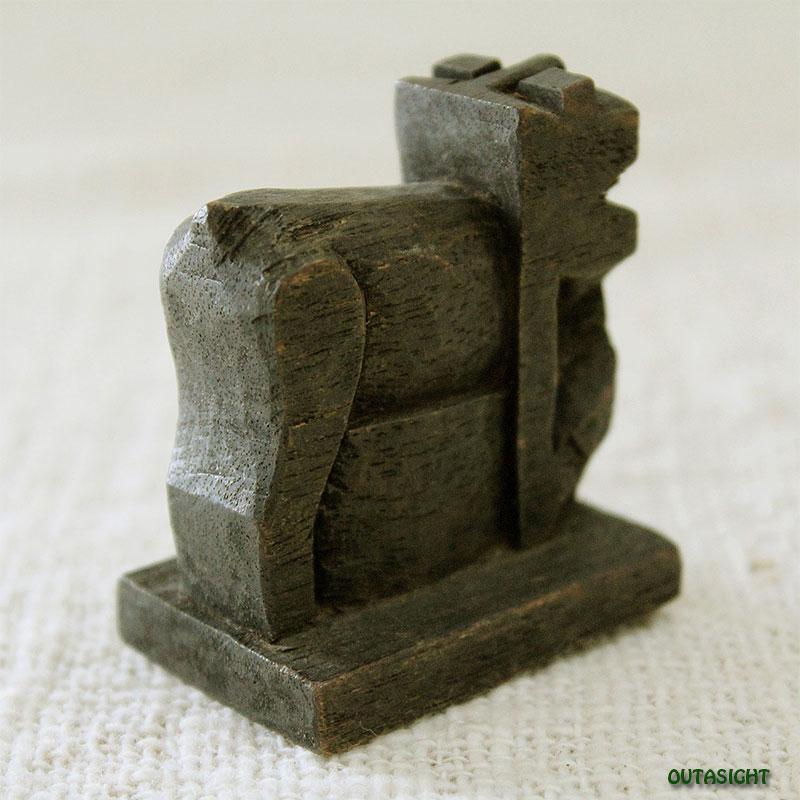 木彫 聖獣刻印:07 タイ北部 ヤオ族 TAO-40