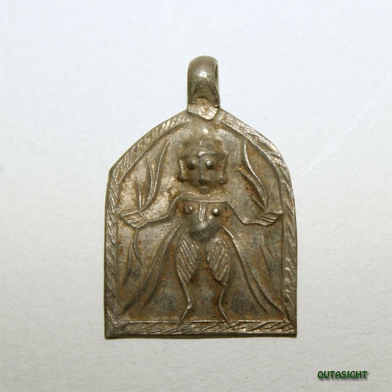 シルバー ペンダントトップ ベル神/シヴァ神 アンティーク インド AS-33