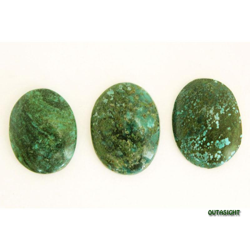 チベタンターコイズ ルース 天然石 3個一組 IST-137