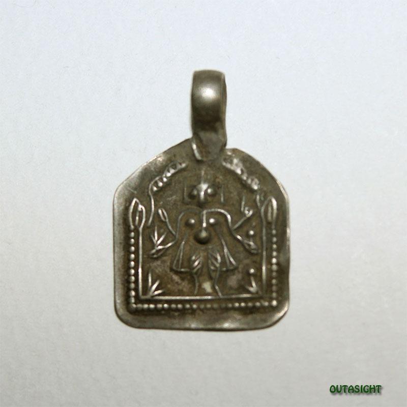 シルバー ペンダントトップ ベル神/シヴァ神 アンティーク インド AS-43