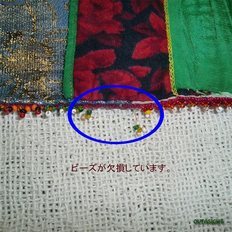 織物財布 三つ折りI オールド アフガニスタン