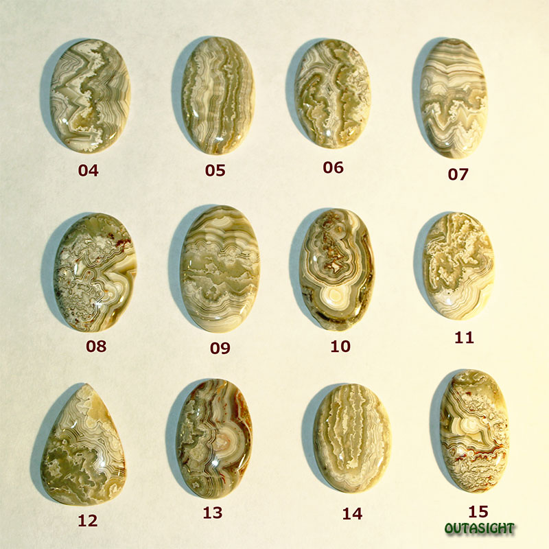 アゲート/縞めのう ルース 天然石 南米 51041201-11