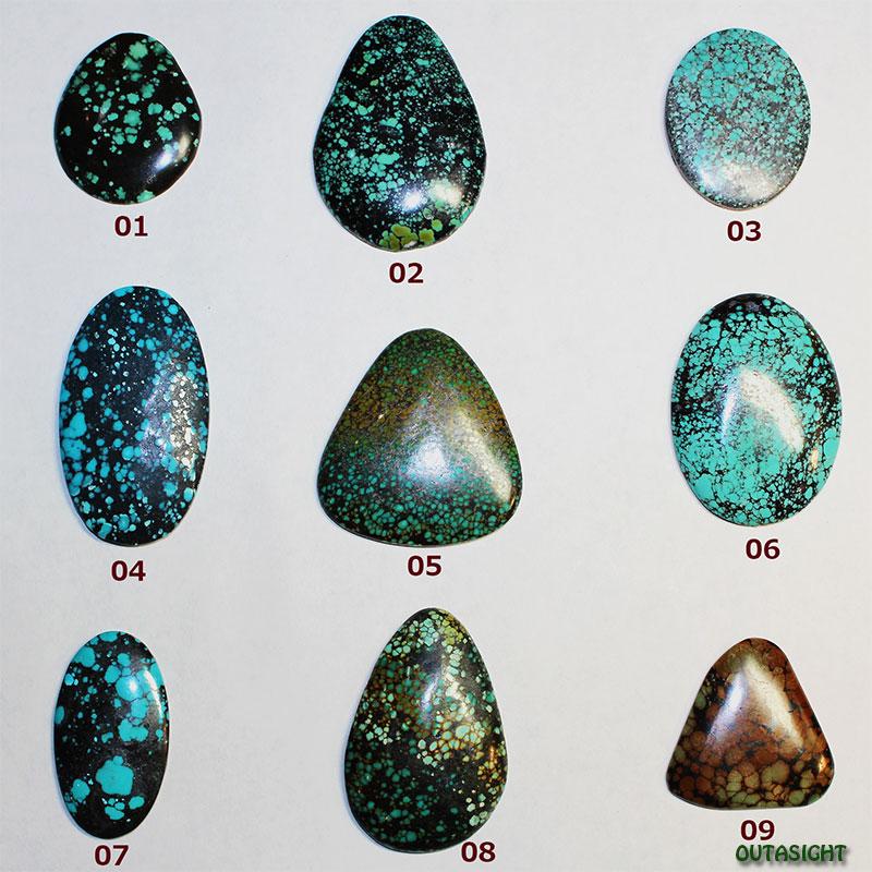 ターコイズ ルース 天然石 51011201-04
