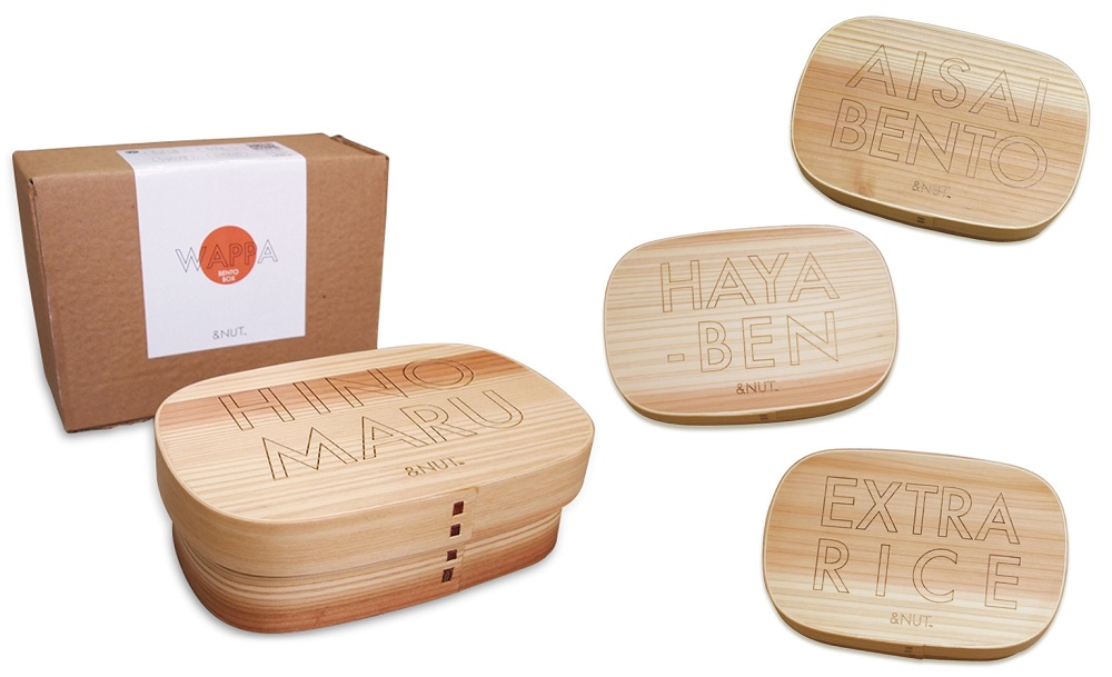 &NUT WAPPA BENTOBOX Lサイズ(HINOMARU /EXTRARICE )